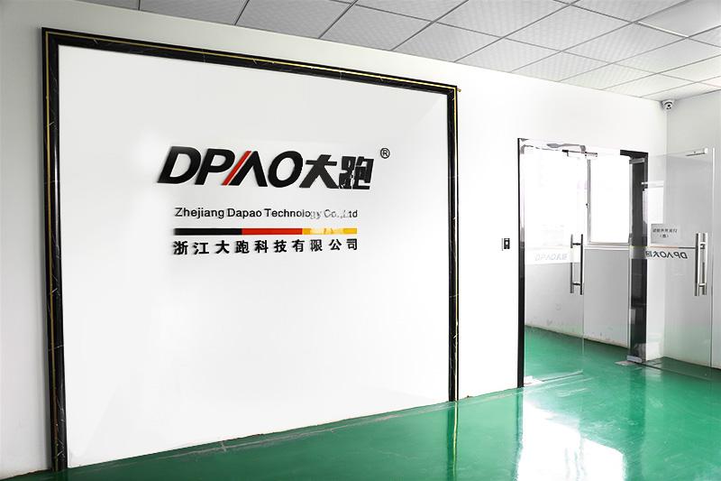 Company Entrance