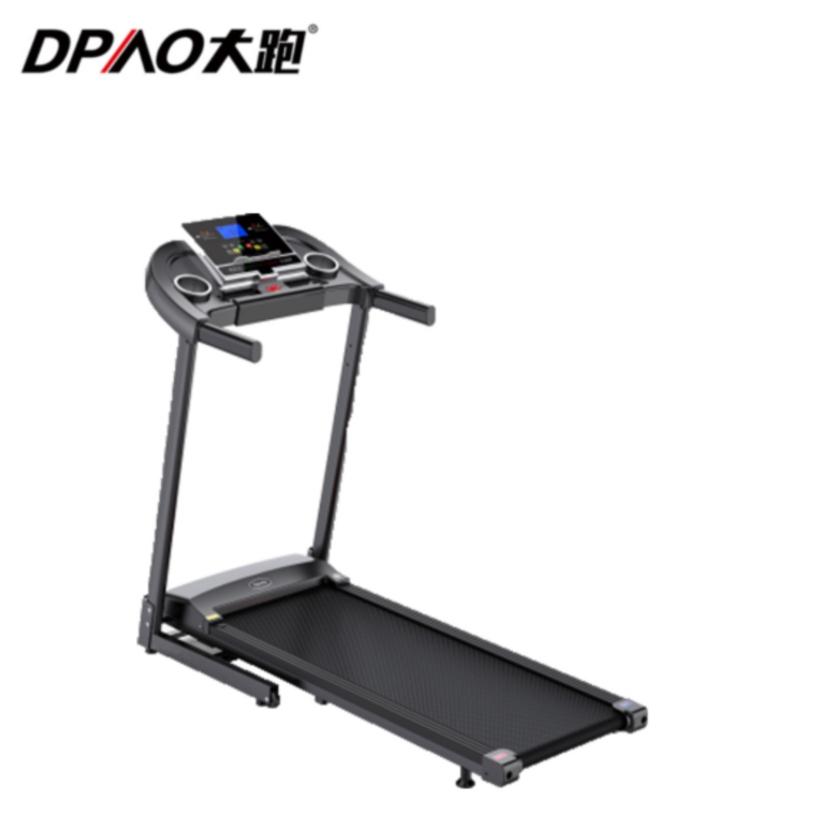 B6 New Electric Treadmill
